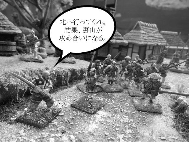 Les Sept Samourais ! *** MàJ : Epilogue *** - Page 2 41_low%252520res_Jap