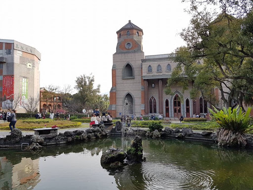 Aletheia University at Tamsui in Taiwan