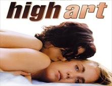 فيلم High Art