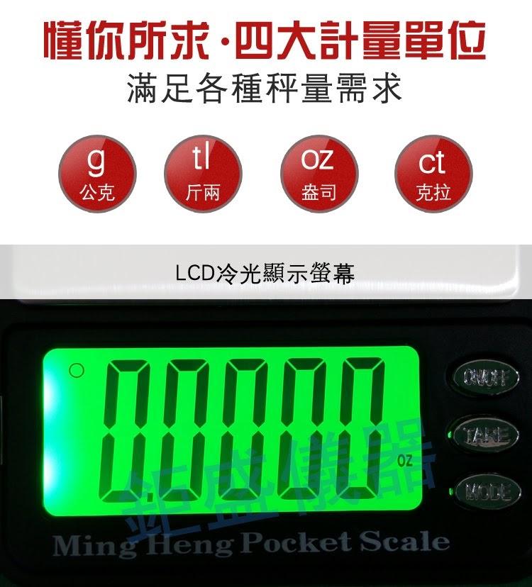 HD-339 大型口袋秤 手掌秤