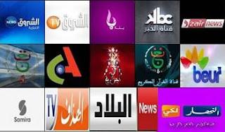 L'Etat décide de mettre de l'ordre dans la jungle des télés :Fin de la «tolérance» médiatique