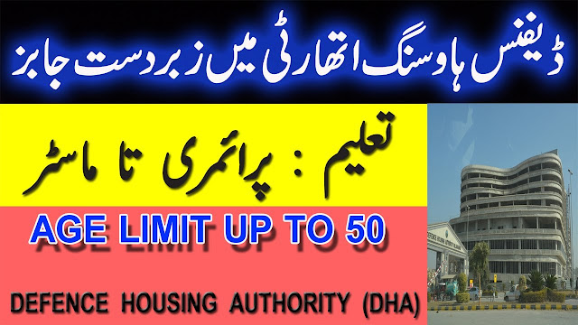 Defence Housing Authority Advertisement by DHA Jobs 2021