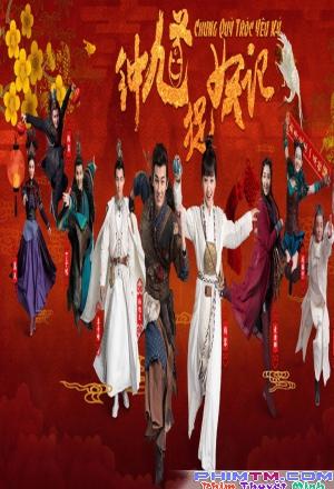 Chung Quỳ Tróc Yêu Ký 2108