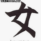 woman - Chinese Lettering Designs