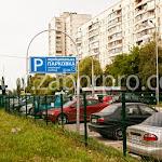Ограждение парковки (71).jpg
