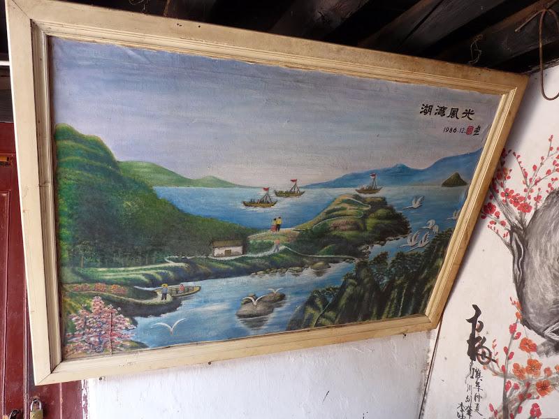 Chine .Yunnan . Lac au sud de Kunming ,Jinghong xishangbanna,+ grand jardin botanique, de Chine +j - Picture1%2B112.jpg