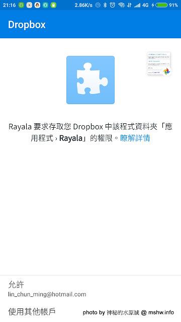 Screenshot_2017-06-21-21-16-26-655_com.dropbox.android.jpg