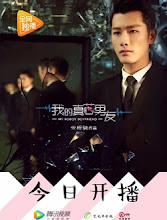My Robot Boyfriend China Drama