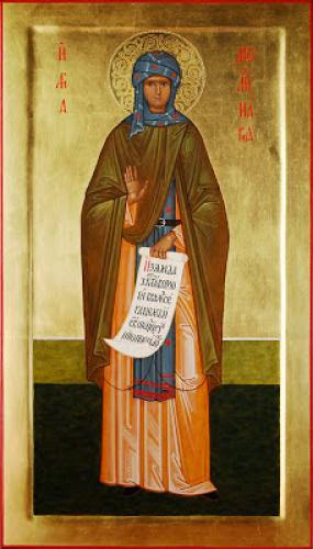Saint Apollinaria The Syncletike As A Model For Our Lives