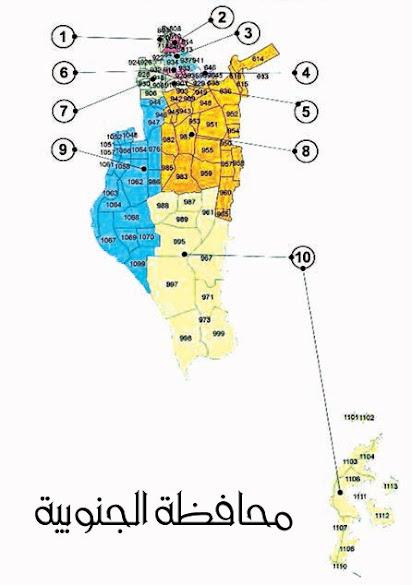 محافظة الجنوبية