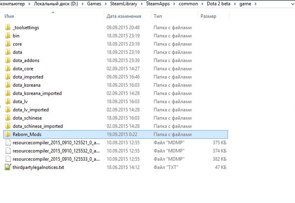 Install Mod Dota 2 Reborn (Shutnik Method)
