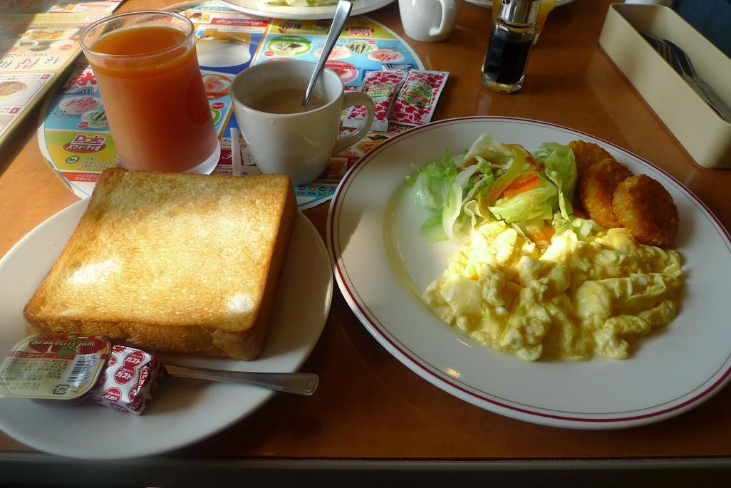 family restaurant gusto kanazawa