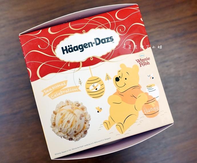 5 哈根達斯 維尼小熊 蜂蜜胡桃冰淇淋