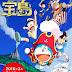 Doraemon: Nobita Và Đảo Giấu Vàng - Doraemon: Nobita's Treasure Island (2018) | HD VietSub + Lồng Tiếng