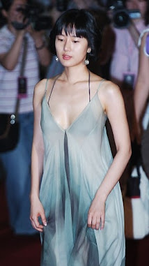 Yoon Jin-seo Korea Actor