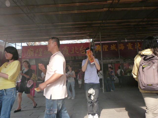 TAIWAN. Taipei ballade dans un vieux quartier - P1020578.JPG
