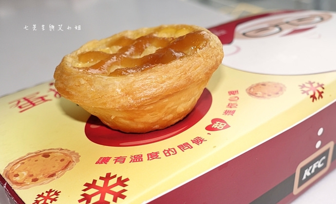 7 肯德基 KFC 法式蜜糖烤蘋果蛋撻