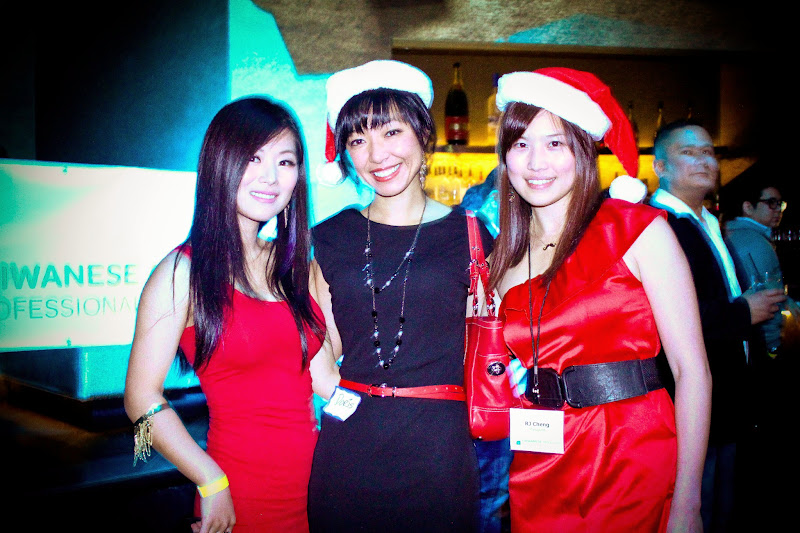 2012-12-06 Holiday Bash - photos-60.jpg