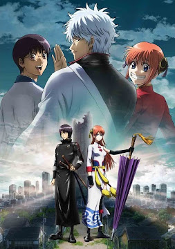 Gintama the Movie: The Final Chapter - Be Forever Yorozuya Full Movie Online