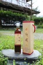 梅醋(小)  270ml