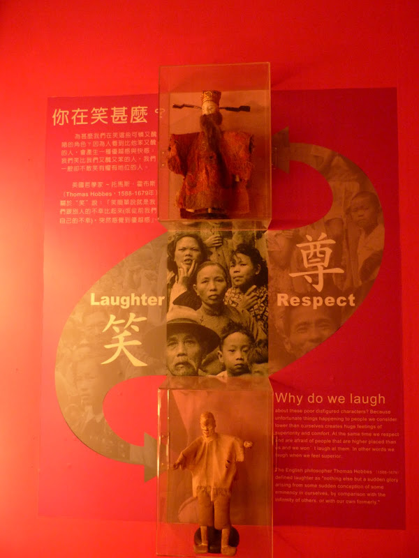 Taipei Dadaocheng. Lin Liu - P1230456.JPG