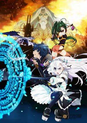 Hitsugi no Chaika Season 2: Avenging Battle