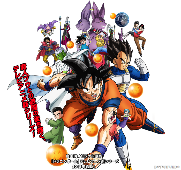 Personajes de Dragon Ball Super