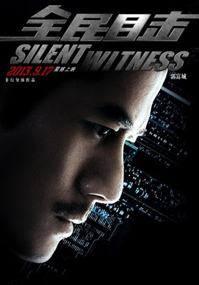 Хештег китай на ChinTai AsiaMania Форум - Страница 5 Silent-Witness-2013-2