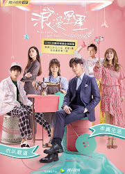 The Faded Light Years China Web Drama