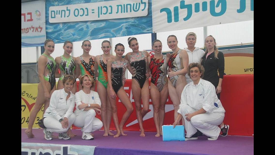 אליפות ישראל בשחיה אומנותית