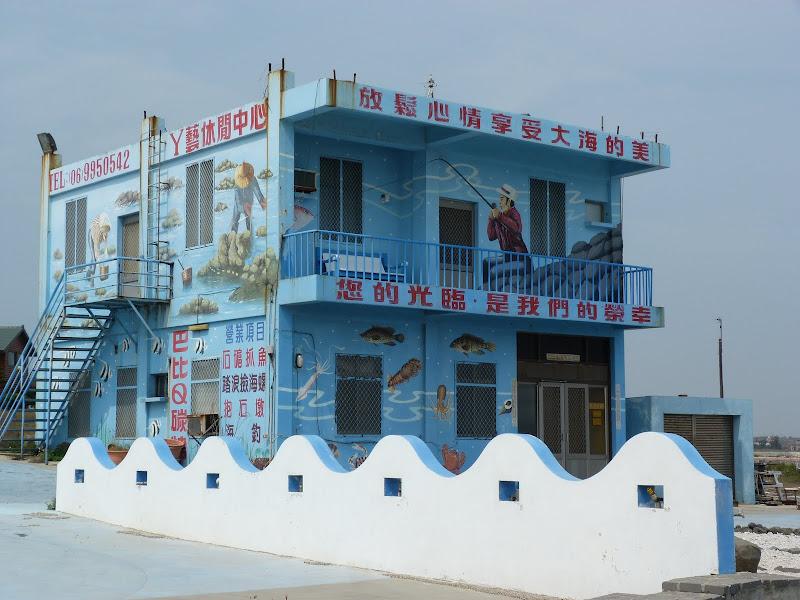 TAIWAN Archipel de Peng Hu - P1120604.JPG