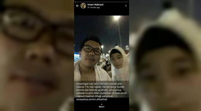Diduga Unggah Foto Haji Saat di Rutan, KPK Temukan HP di Sel Imam Nahrawi