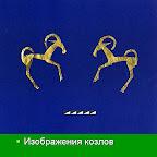 История Воронежского края (Слайды) 061.jpg