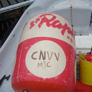 Régate de ligue au CNVV