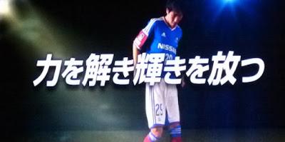 横浜F・マリノス天野純