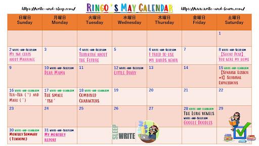Ringo's MAY Calendar