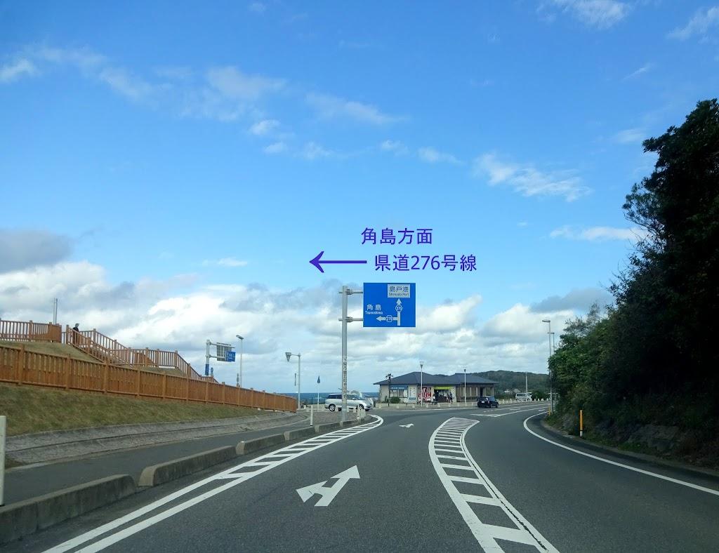山口県の角島(つのしま)へ 特...