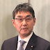 東京地裁は、河井克行元法相に実刑判決、懲役4年