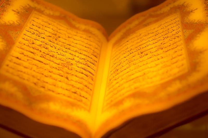 クアラルンプール イスラム美術博物館 コーラン1