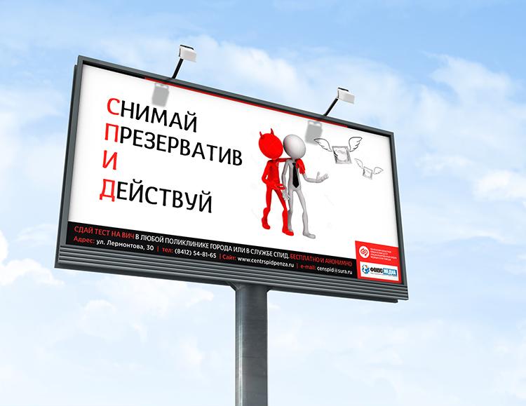 design-mediabuying_svmp (5).jpg