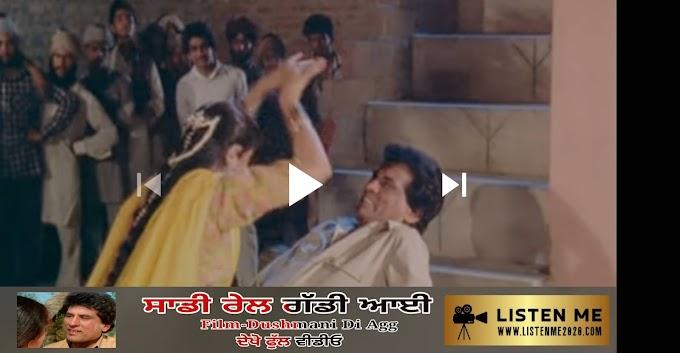 Saadi Rail Gaddi Aayi   Full video Song   Dushmani Di Agg   Veerendera