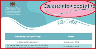 calendrier scolaire 2021 2022