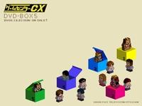 ゲームセンターCX AD