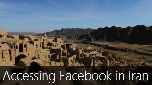 How to access Facebook in Iran?