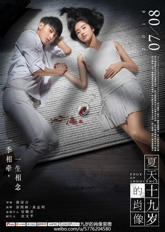 Edge of Innocence China Movie