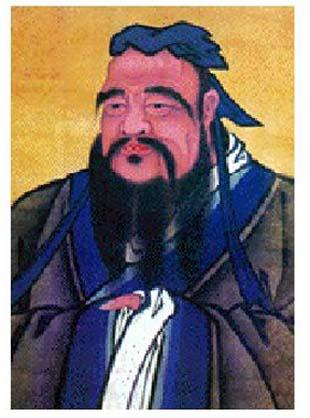 Confucius 7, Confucius