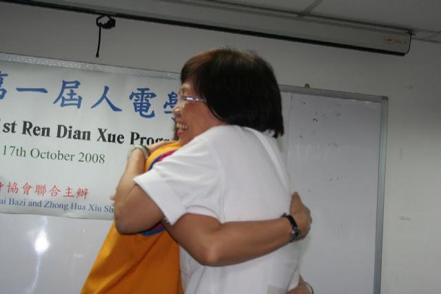 RDX - 1st RDX Program - Graduation - RDX-G025.JPG
