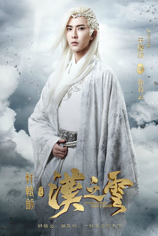 Xuan Yuan Sword: Legend of the Han Clouds China Drama