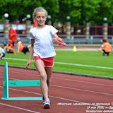 """Областные соревнования """"IAAF Kids' Athletics"""", Брест, 19.05.2016 (фото Александры Крупской)"""