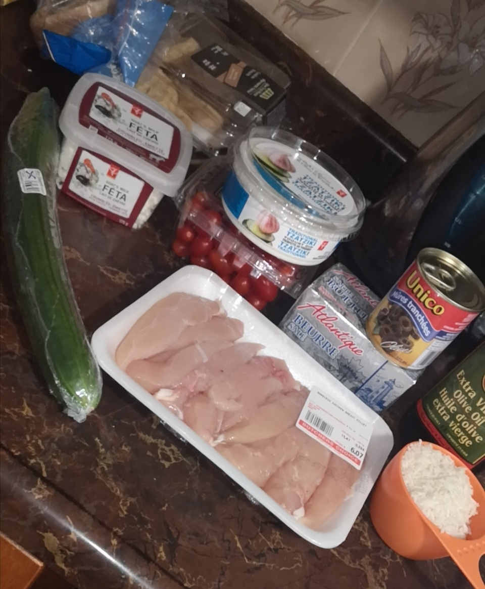 Ingredients butter feta rice cucumber olives tomatoes